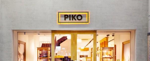 PIKO 高松店