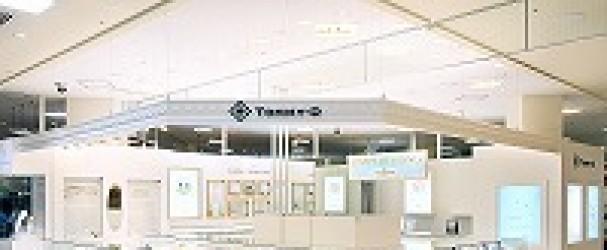 TOMIYA 高松店